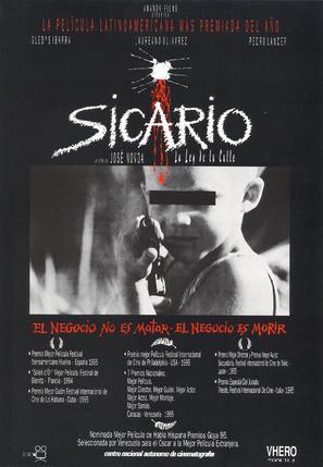 Sicario - Spanish poster (thumbnail)