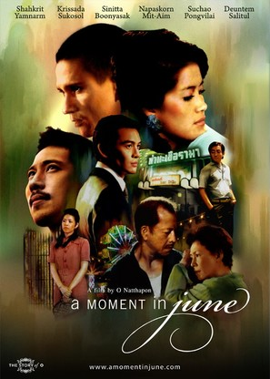 A Moment in June - Movie Poster (thumbnail)
