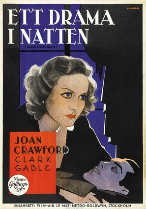 Dance, Fools, Dance - Swedish Movie Poster (thumbnail)