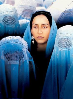 Panj é asr - Iranian poster (thumbnail)