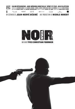 N.O.I.R.