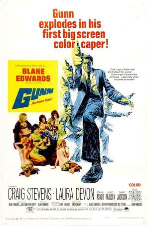 Gunn - Movie Poster (thumbnail)