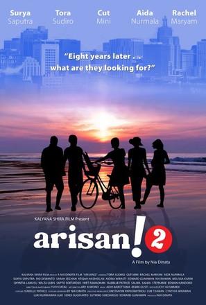 Arisan! 2 - Indonesian Movie Poster (thumbnail)