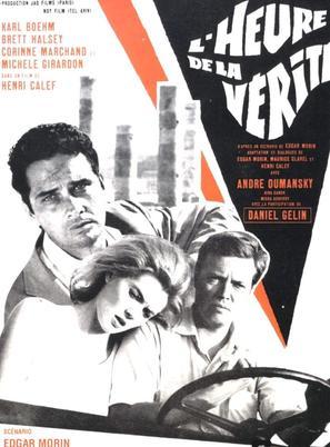 L'heure de la vérité - French Movie Poster (thumbnail)