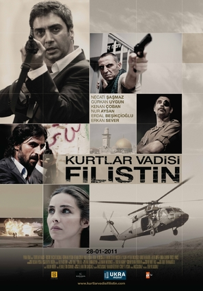 Kurtlar Vadisi Filistin - Turkish Movie Poster (thumbnail)