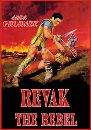 The Barbarians - Movie Poster (thumbnail)