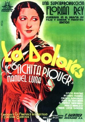 La Dolores - Spanish Movie Poster (thumbnail)