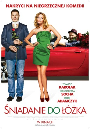 Sniadanie do lózka - Polish Movie Poster (thumbnail)