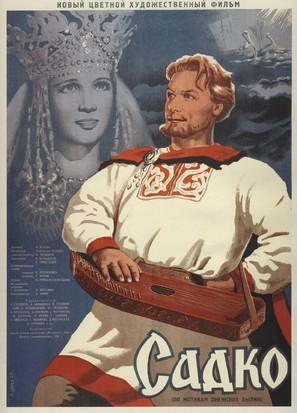Sadko - Soviet Movie Poster (thumbnail)