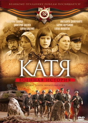 """Katya"" - Russian Movie Cover (thumbnail)"