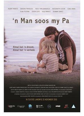 'n Man Soos My Pa - South African Movie Poster (thumbnail)