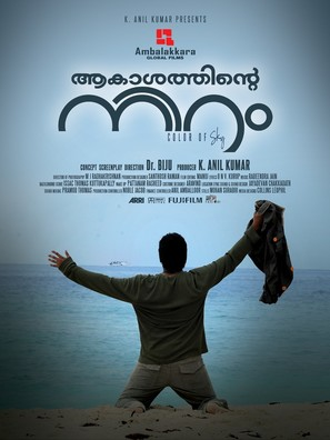 Akashathinte Niram - Indian Movie Poster (thumbnail)