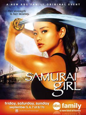 """Samurai Girl"" - Movie Poster (thumbnail)"