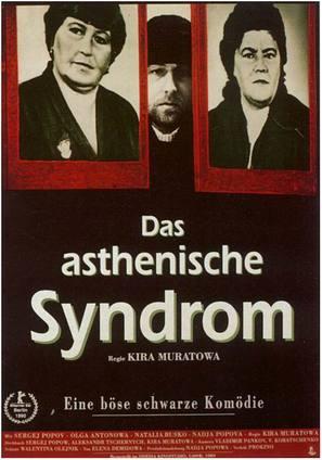 Astenicheskiy sindrom - German Movie Poster (thumbnail)