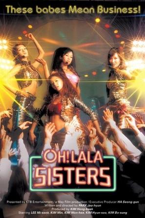Oollala Sisters - poster (thumbnail)