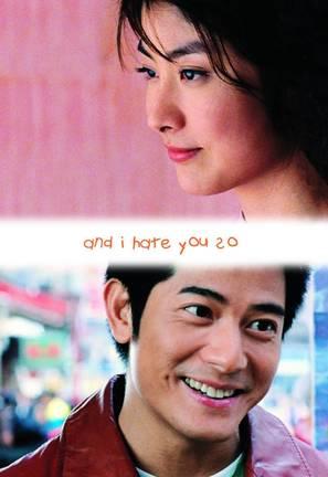 Siu chan chan - Hong Kong Movie Poster (thumbnail)