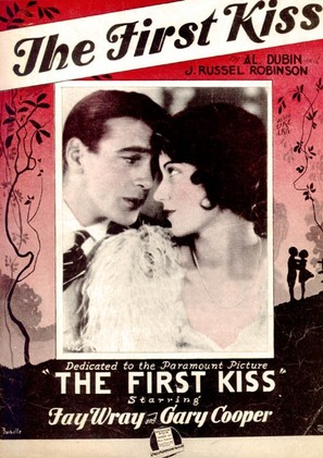 The First Kiss - Movie Poster (thumbnail)