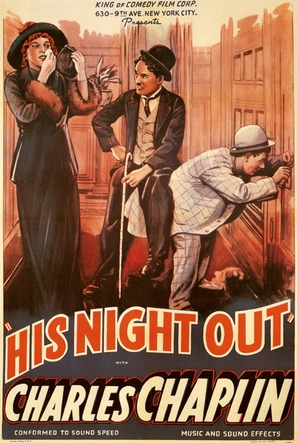 A Night Out - Movie Poster (thumbnail)