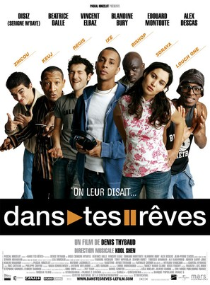 Dans tes rêves - French poster (thumbnail)