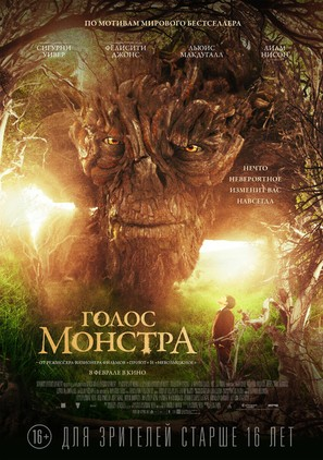 A Monster Calls - Russian Movie Poster (thumbnail)