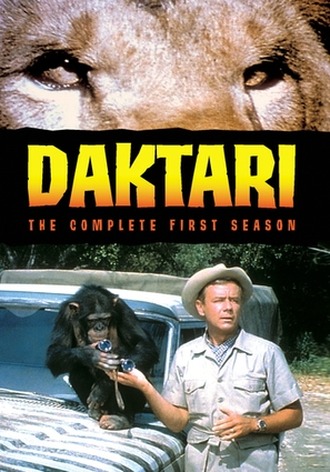 """Daktari"" - DVD cover (thumbnail)"