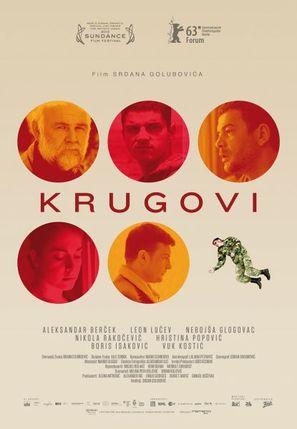 Krugovi - Serbian Movie Poster (thumbnail)