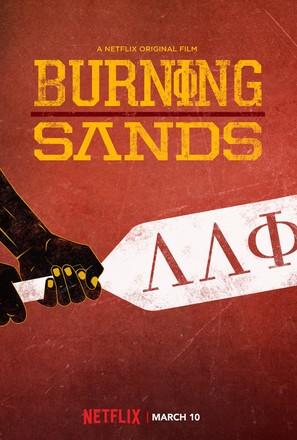 Burning Sands - Movie Poster (thumbnail)