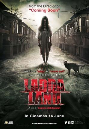 Ladda Land - Movie Poster (thumbnail)