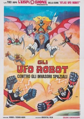 """""""UFO robo: Gurendaizâ"""""""