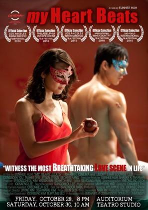 My Heart Beats - South Korean Movie Poster (thumbnail)