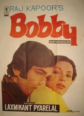 Bobby - Indian Movie Poster (thumbnail)
