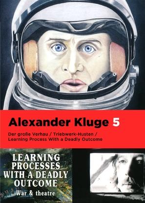 Der große Verhau - German DVD cover (thumbnail)
