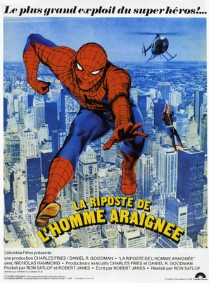 Spider-Man Strikes Back - French Movie Poster (thumbnail)