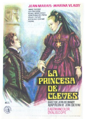 La princesse de Clèves - Spanish Movie Poster (thumbnail)