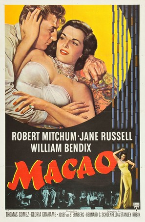 Macao - Movie Poster (thumbnail)
