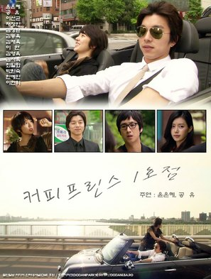 """Keopi peurinseu 1-hojeom"" - South Korean Movie Poster (thumbnail)"