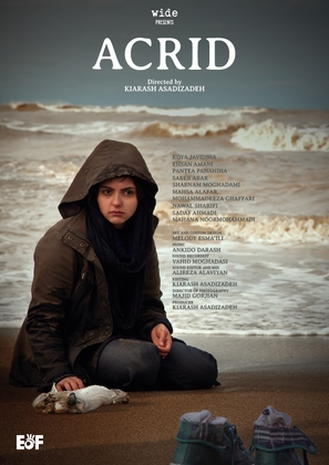 Gass - Iranian Movie Poster (thumbnail)
