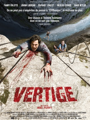 Vertige - French Movie Poster (thumbnail)