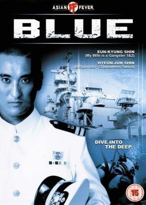 Blue - poster (thumbnail)