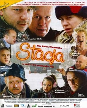 Stacja - Polish Movie Poster (thumbnail)