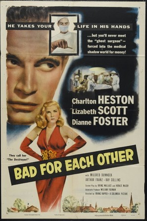 Bad for Each Other - Movie Poster (thumbnail)