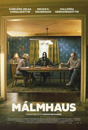 Málmhaus
