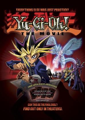 Yûgiô: Gekijô-ban - Movie Poster (thumbnail)