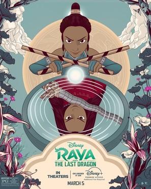 Raya and the Last Dragon - Movie Poster (thumbnail)