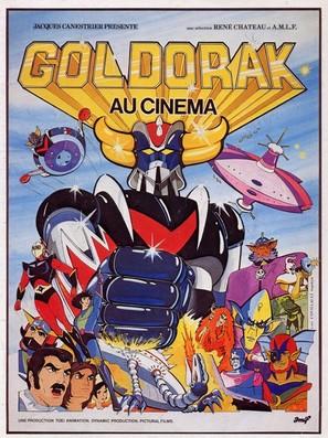 """""""UFO robo: Gurendaizâ"""" - French Movie Poster (thumbnail)"""