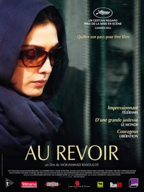 Bé omid é didar - French Movie Poster (thumbnail)