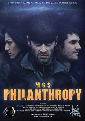 MGS: Philanthropy - Movie Poster (thumbnail)