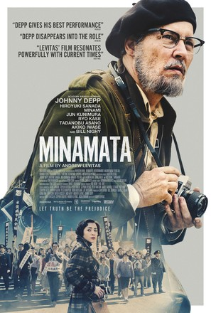 Minamata - British Movie Poster (thumbnail)