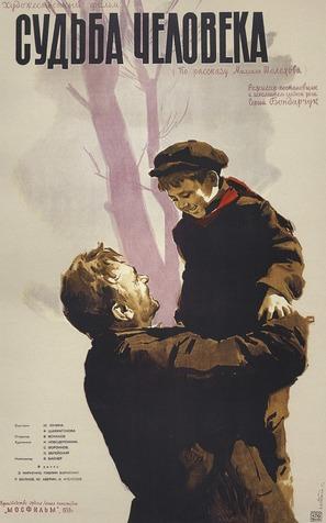 Sudba cheloveka - Russian Movie Poster (thumbnail)