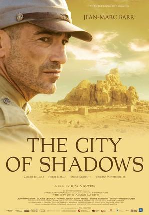 La cité - Canadian Movie Poster (thumbnail)